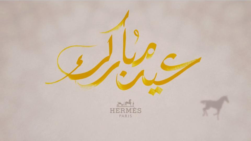 HERMÈS – Aïd-el-Kébir